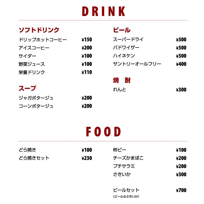 menu-v9